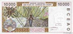 10000 Francs BURKINA FASO  1998 P.314Cf SPL