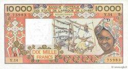 10000 Francs MALI  1981 P.408Db SPL