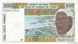 500 Francs MALI  1994 P.410Dd NEUF