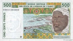 500 Francs MALI  2003 P.410Dn SUP