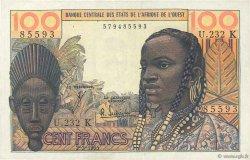 100 Francs SÉNÉGAL  1965 P.701Ke TTB