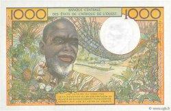 1000 Francs SÉNÉGAL  1978 P.703Kn NEUF