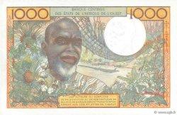 1000 Francs SÉNÉGAL  1980 P.703Ko SPL