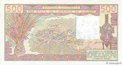 500 Francs SÉNÉGAL  1979 P.705Ka SPL
