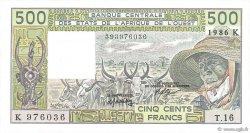 500 Francs SÉNÉGAL  1986 P.706Ki NEUF