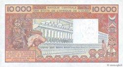 10000 Francs SÉNÉGAL  1991 P.709Kl NEUF