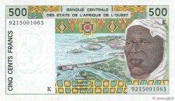 500 Francs SÉNÉGAL  1992 P.710Kb NEUF