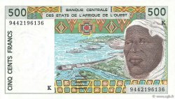 500 Francs SÉNÉGAL  1994 P.710Kd NEUF