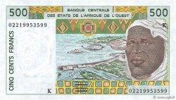 500 Francs SÉNÉGAL  2002 P.710Km NEUF