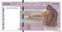2500 Francs SÉNÉGAL  1992 P.712Ka SPL