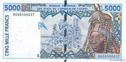 5000 Francs SÉNÉGAL  1995 P.713Kd NEUF