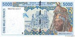 5000 Francs SÉNÉGAL  1998 P.713Kg NEUF