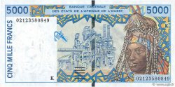 5000 Francs SÉNÉGAL  2002 P.713Kl NEUF