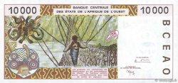 10000 Francs SÉNÉGAL  1999 P.714Kh pr.NEUF