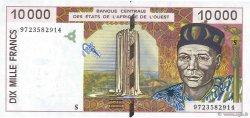 10000 Francs GUINÉE BISSAU  1997 P.914Sa NEUF