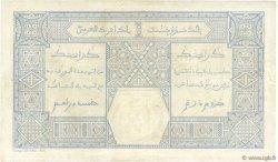 25 Francs GRAND-BASSAM AFRIQUE OCCIDENTALE FRANÇAISE (1895-1958) Grand-Bassam 1923 P.07Db TTB+