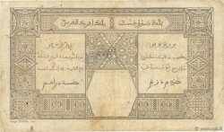 25 Francs PORTO-NOVO AFRIQUE OCCIDENTALE FRANÇAISE (1895-1958) Porto-Novo 1923 P.07Eb TB