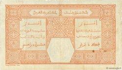 50 Francs DAKAR AFRIQUE OCCIDENTALE FRANÇAISE (1895-1958)  1926 P.09Bb TB+