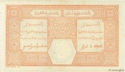 50 Francs DAKAR AFRIQUE OCCIDENTALE FRANÇAISE (1895-1958) Dakar 1926 P.09Bb SUP+