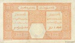 50 Francs DAKAR AFRIQUE OCCIDENTALE FRANÇAISE (1895-1958) Dakar 1926 P.09Bb TTB+
