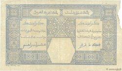 50 Francs GRAND-BASSAM AFRIQUE OCCIDENTALE FRANÇAISE (1895-1958)  1919 P.09Da TTB