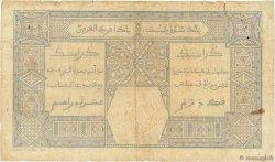 50 Francs GRAND-BASSAM AFRIQUE OCCIDENTALE FRANÇAISE (1895-1958) Grand-Bassam 1924 P.09Db TB+
