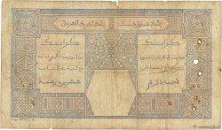 100 Francs GRAND-BASSAM AFRIQUE OCCIDENTALE FRANÇAISE (1895-1958)  1924 P.11Dd B
