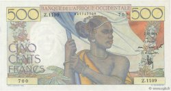 500 Francs AFRIQUE OCCIDENTALE FRANÇAISE (1895-1958)  1951 P.41 SPL