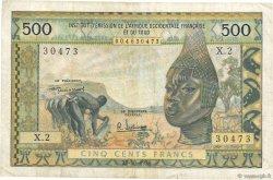 500 Francs AFRIQUE OCCIDENTALE FRANÇAISE (1895-1958)  1956 P.47 TB