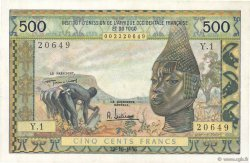 500 Francs AFRIQUE OCCIDENTALE FRANÇAISE (1895-1958)  1956 P.47 SUP