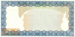 5000 Dollars ZIMBABWE  2003 P.21b NEUF