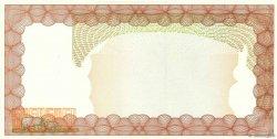 20000 Dollars ZIMBABWE  2003 P.23d pr.NEUF