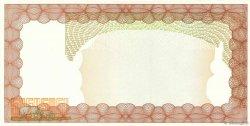 20000 Dollars ZIMBABWE  2003 P.23d NEUF