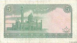 5 Ringgit - 5 Dollars BRUNEI  1967 P.02a TB