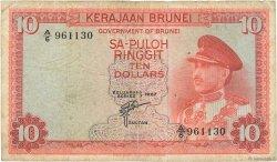 10 Ringgit - 10 Dollars BRUNEI  1967 P.03a TB