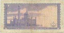 1 Ringgit - 1 Dollar BRUNEI  1978 P.06a TB
