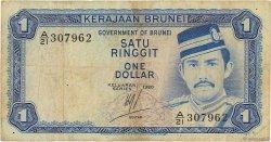 1 Ringgit - 1 Dollar BRUNEI  1980 P.06b B+