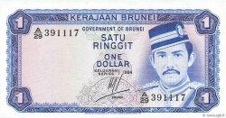 1 Ringgit - 1 Dollar BRUNEI  1984 P.06c NEUF