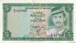 5 Ringgit - 5 Dollars BRUNEI  1979 P.07a TTB
