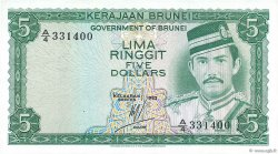5 Ringgit - 5 Dollars BRUNEI  1983 P.07b SPL+