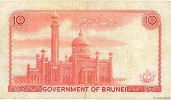 10 Ringgit - 10 Dollars BRUNEI  1976 P.08a TB