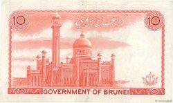 10 Ringgit - 10 Dollars BRUNEI  1981 P.08a TTB+