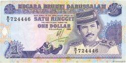 1 Ringgit - 1 Dollar BRUNEI  1991 P.13a TB
