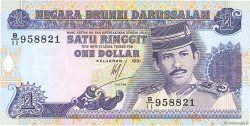 1 Ringgit - 1 Dollar BRUNEI  1991 P.13a SPL