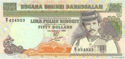 50 Ringgit - 50 Dollars BRUNEI  1995 P.16a NEUF