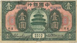 1 Dollar CHINE  1930 P.0067 B+