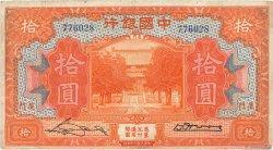10 Dollars CHINE  1930 P.0069 TB