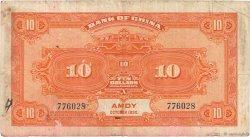 10 Dollars CHINE Amoy 1930 P.0069 TB