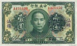 1 Dollar CHINE  1923 P.0171f TTB
