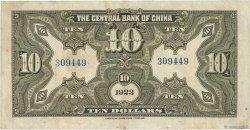 10 Dollars CHINE  1923 P.0176a TTB